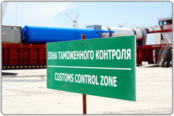 b Таможенное оформление грузов/b, b импорта/b.